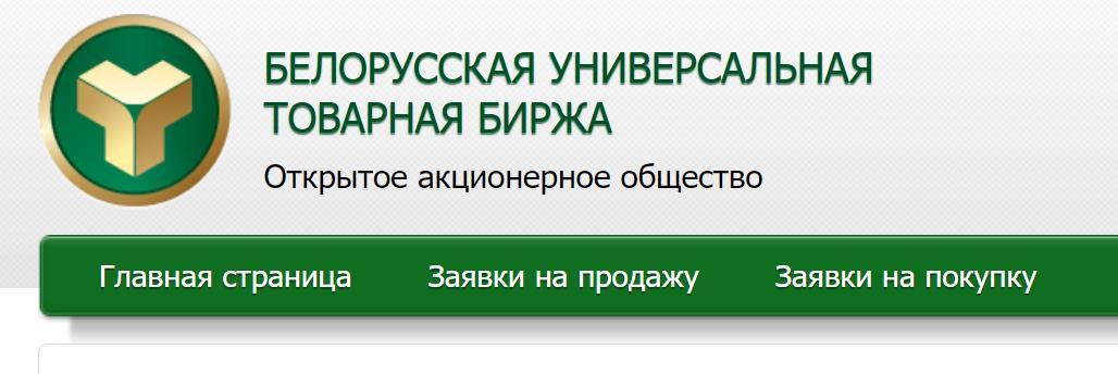 ЛК «БУТБ»